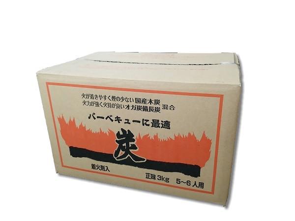 バーベキュー炭(3kg)のアイキャッチ画像